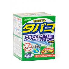 Дымовая шашка - устранитель неприятных запахов. 40ml. Антитабак